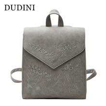 Dudini Вышивка Новая мягкая кожа Сумка Женская корейская мода элегантный дизайн студентов мешок большой Ёмкость путешествия Рюкзаки