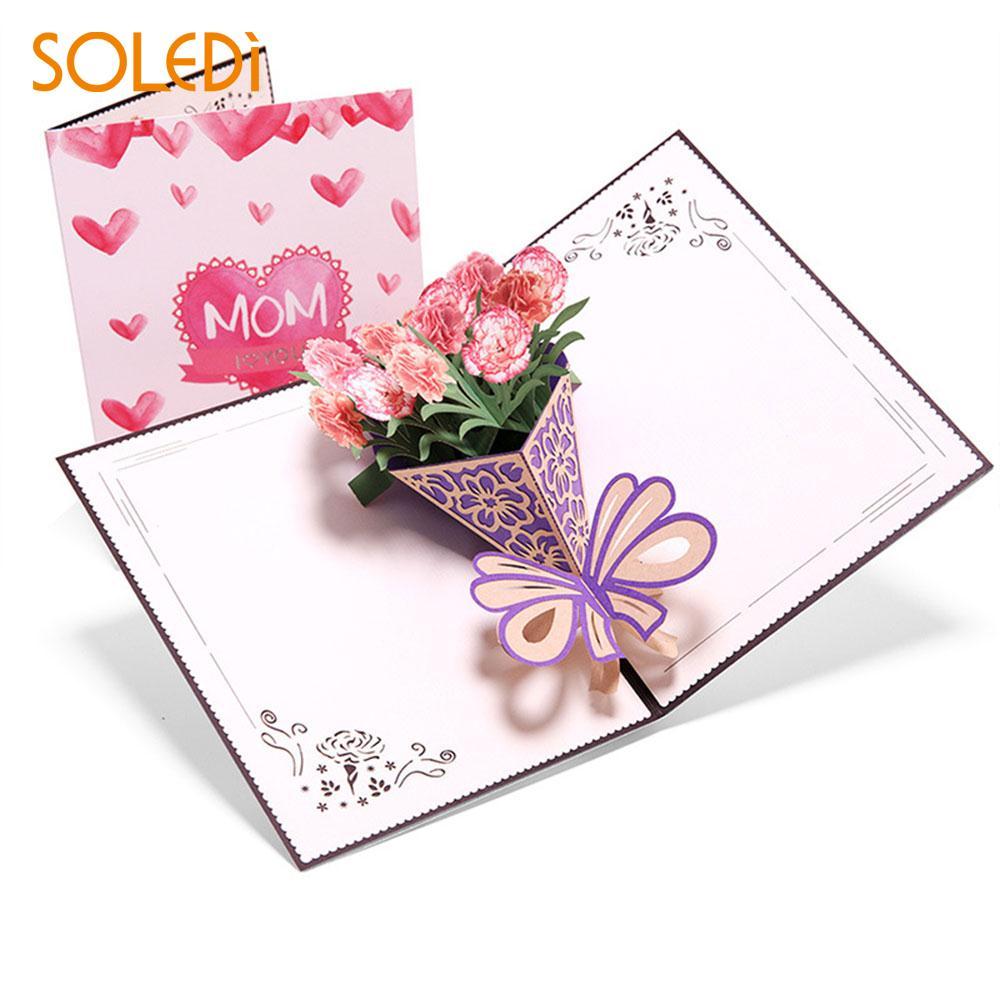 Beautiful Greeting Card 3D Paper Craft 3D Pop Up Cards ...