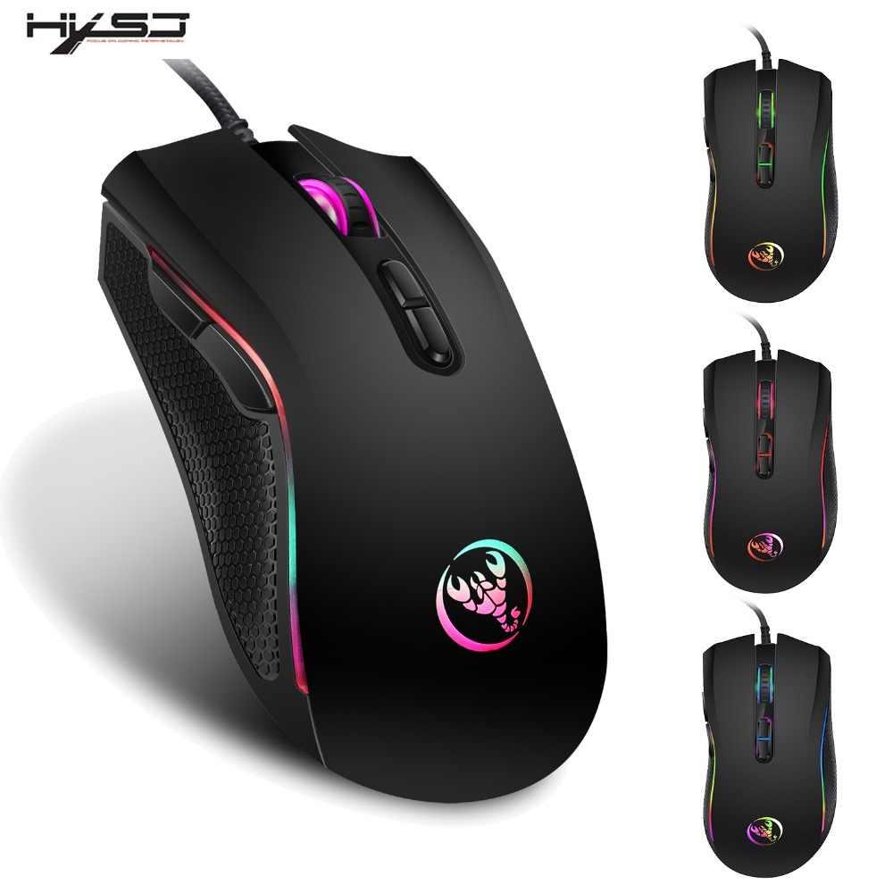 HXSJ 3200 dpi 7 ボタン 7 色 Led 光 Usb 有線マウスゲーマーマウスコンピュータモウズマウスゲーミングマウスプロゲーマー
