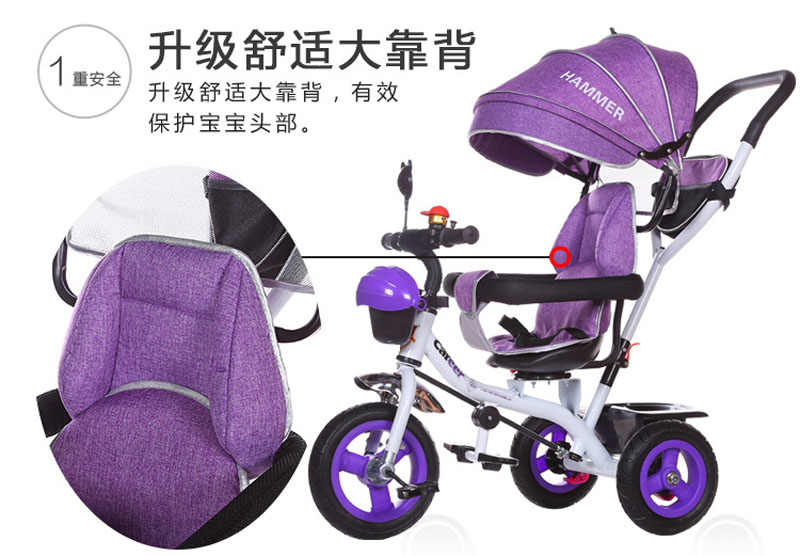 Brand Quality Portable Baby Tricycle Bike Children Tricycle Stroller Bicycle Swivel Baby Carriage Seat Detachable Umbrella Pram