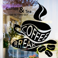 Coffee Sticker Break Decal Cafe Poster Vinyl Art Wall Decals Pegatina Quadro Parede Decor Mural Coffee Sticker