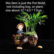 Countryside Craft Stone Pot Mould for cement DIY Creative Concrete Desktop Decorating flowerpot Making Silicone Mold