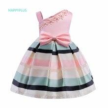 HAPPYPLUS çizgili çocuklar kızlar için elbiseler moda çocuk elbise akşam balo bir omuz pembe elbise kız prenses yaz 2018