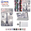 Luxury Ultra Slim Magnetic Folio Stand Flip Leather Case Cover For Acer Iconia One 10 B3