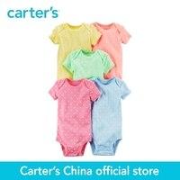 Carter S 5 Pack Baby Children Kids Clothing Short Sleeve Original Cotton Sweet Prints Bodysuits 126G660