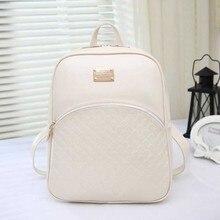 Новая девушка женские PU кожаные рюкзаки моды рюкзак школьная сумка повседневные сумки для подростков 6 Цвет высокое качество- 47