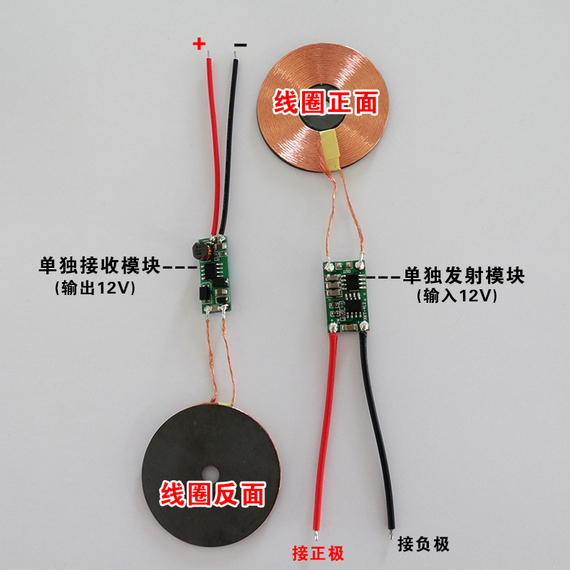 High power magnetic separator module with wireless charging module / power supply module, 1.5A coil, outer diameter 43mm magnetic suspension long distance large coil wireless power supply module wireless charging module module
