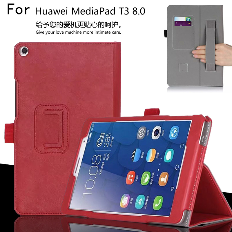 For Huawei MediaPad T3 8.0 KOB-L09 KOB-W09 8.0 inch Tablet Luxury Leather Card Wallet Hand Strap Stand Case Cover + Film +Stylus mediapad m3 lite 8 0 skin ultra slim cartoon stand pu leather case cover for huawei mediapad m3 lite 8 0 cpn w09 cpn al00 8