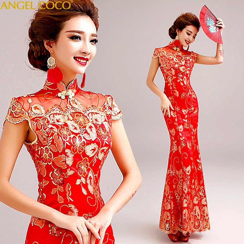 Фото Сексуальные китайские платья Qipao Русалка платье вечерние без рукавов длинное