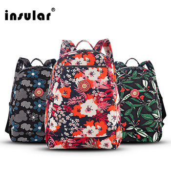 Insular Brand diaper bag Colorful floral style mummy nappy bag maternity backpack multifunctional baby stroller bags Nappy Changing