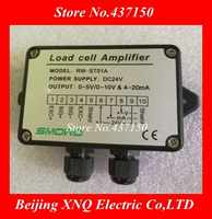 Load cell amplifier weighing transmitter sensor Strain Gauge Amplifier 0~10V & 4~20mA and 0~5V & 4~20mA load cell transducer,