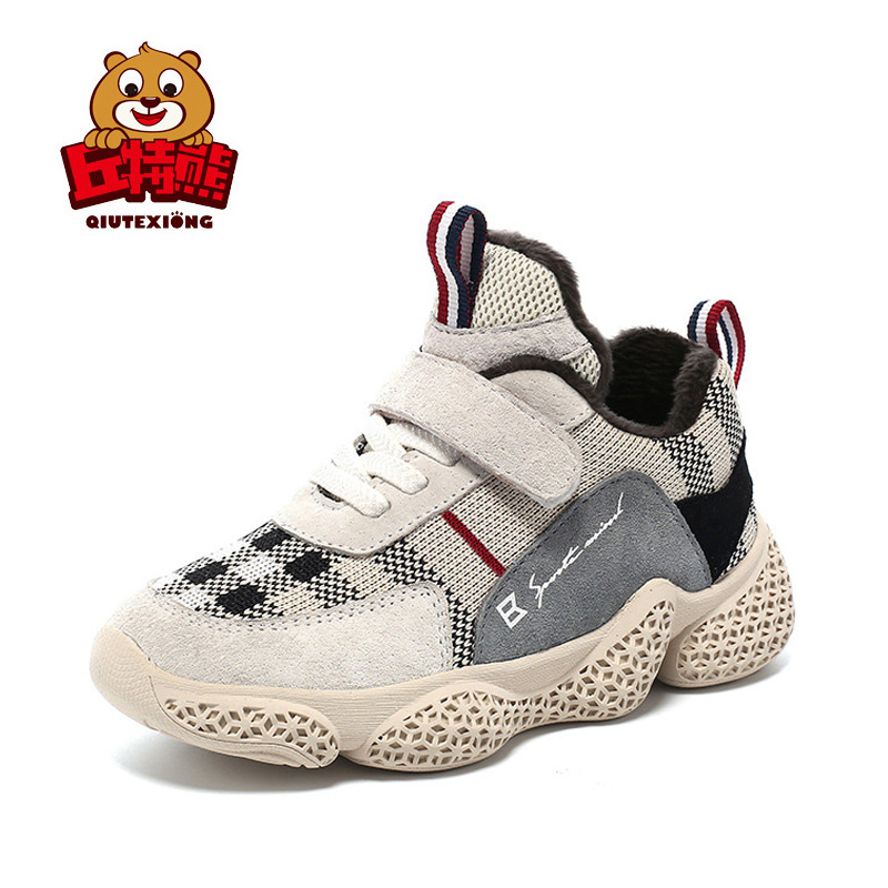 New Children's White Shoes Boys Girls Casual Shoes 2018 Autumn Winter Kid Sneakers Boy Fashion Breathable Girls Sport Shoes girl and boy loafers shoes sneakers slip on girls winter kid casual boys shoe black breathable children flats sporting shoes