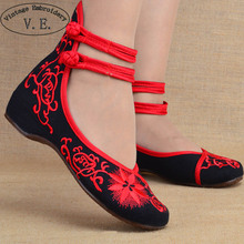 Mode Femmes Chaussures Vieux Pékin Mary Jane Appartements Casual Chaussures Chinois Brodé Tissu Femme Ballerine Chaussures Plus La Taille 41