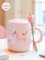 Ancient and Elegant Unicorn Cute Drinking Cup Ceramic with Lid/spoon Girl Heart Mug Milk Breakfast Cup Home