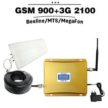 Kit complet GSM 900 3G Cellulaire Signal Booster GSM 900 mhz 3G UMTS 2100 mhz Mobile Amplificateur WCDMA 2100 Double Bande Répéteur Extender