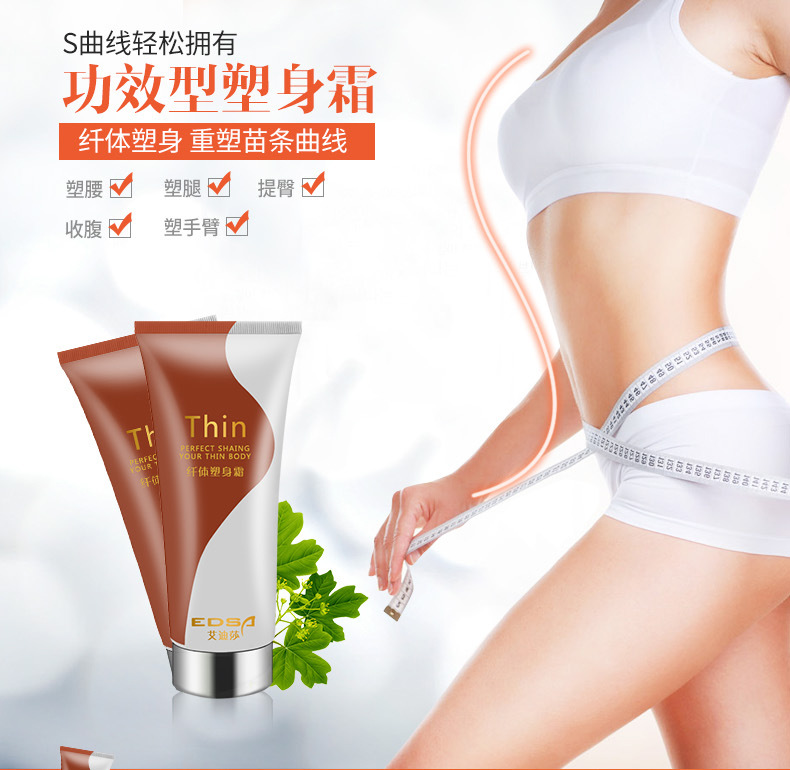 100% Effective Slimming Cream Slim Weight Loss Products Body Fat Burning Anti Cellulite Losing Weight Slimming Creams Skin Care 3 days thin body cream slimming massager for anti cellulite abdomen buttocks legs waist full body weight loss burn fat products