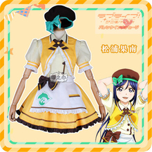Anime lovelive  sunshine Aqours Matsuura Kanan Cosplay Costume Restaurant cafe dessert stripe maid outfit love live sunshine kanan matsuura g s magazine cosplay costume swimsuit