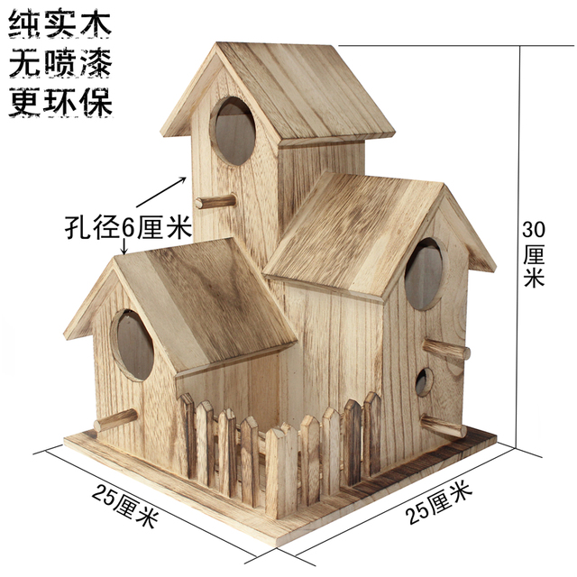New wooden outdoor  bird house breeding box Wen  Xuanfeng tiger skin peony parrot bird nest wooden house nest cage toy 2