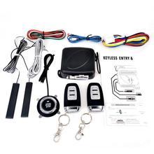 Сменный Автоматический Смарт-Пуск системы дистанционного управления бесключевого ввода прибор для автомобильных ключей