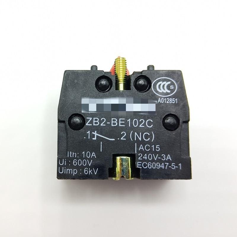 XB2 XB4 кнопочный блок контактов ZB2-BE101C ZB2-BE102C ZBE-101 ZBE-102 НЗ Переключатель связаться с нами - Цвет: Синий