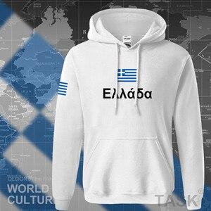 Image 5 - اليونان هوديس الرجال البلوز عرق جديد الهيب هوب الشارع الشهير socceres الفانيلة كرة القدم رياضية الأمة اليونانية العلم Hellas GR