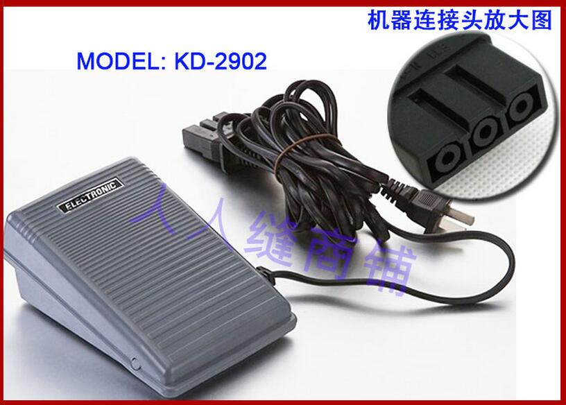 Brother XL5500 GS2700 JS1400 Sewing Machine Fittings, Foot Pedal Controller, Switch Speed Controller, GS2700JA001
