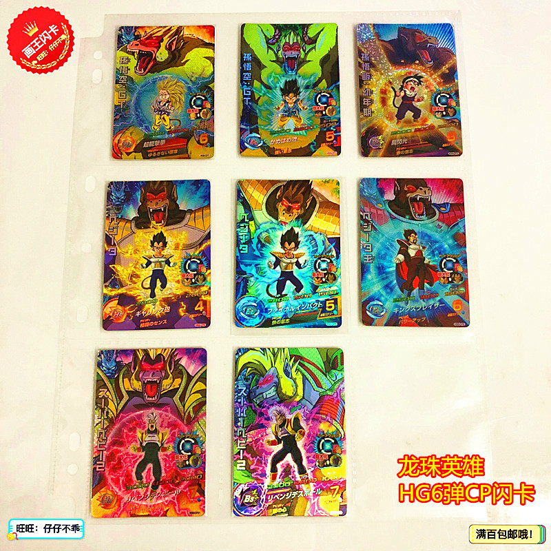 Japan Original Dragon Ball Hero Card HG6 Goku Toys Hobbies Collectibles Game Collection Anime Cards