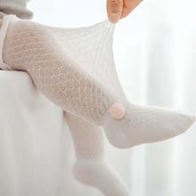 Детские москитные носки летние тонкие сетчатые дышащий ледяной шелк хлопок с длинной верхней частью для маленьких над коленом Носки бантом носки для девочек M14
