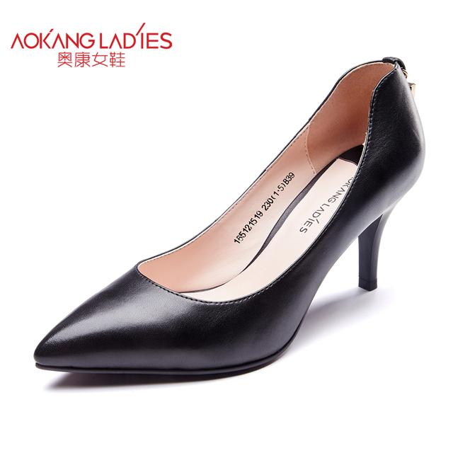 Aokang 2016 señoras de las bombas de cuero Genuino material de piel de oveja de Moda negro rosa de Las Mujeres zapatos de mujer de Tacón Alto Bombas de Las Mujeres
