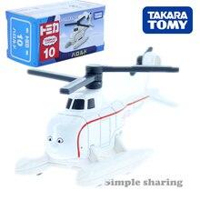 educational Takara Tomy Harold