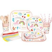 RiscaWin Единорог одежда для свадьбы, дня рождения комплект поставки для 10 пакеты бумажные тарелки, чашки, соломки, салфетки… одноразовая посуда, наборы