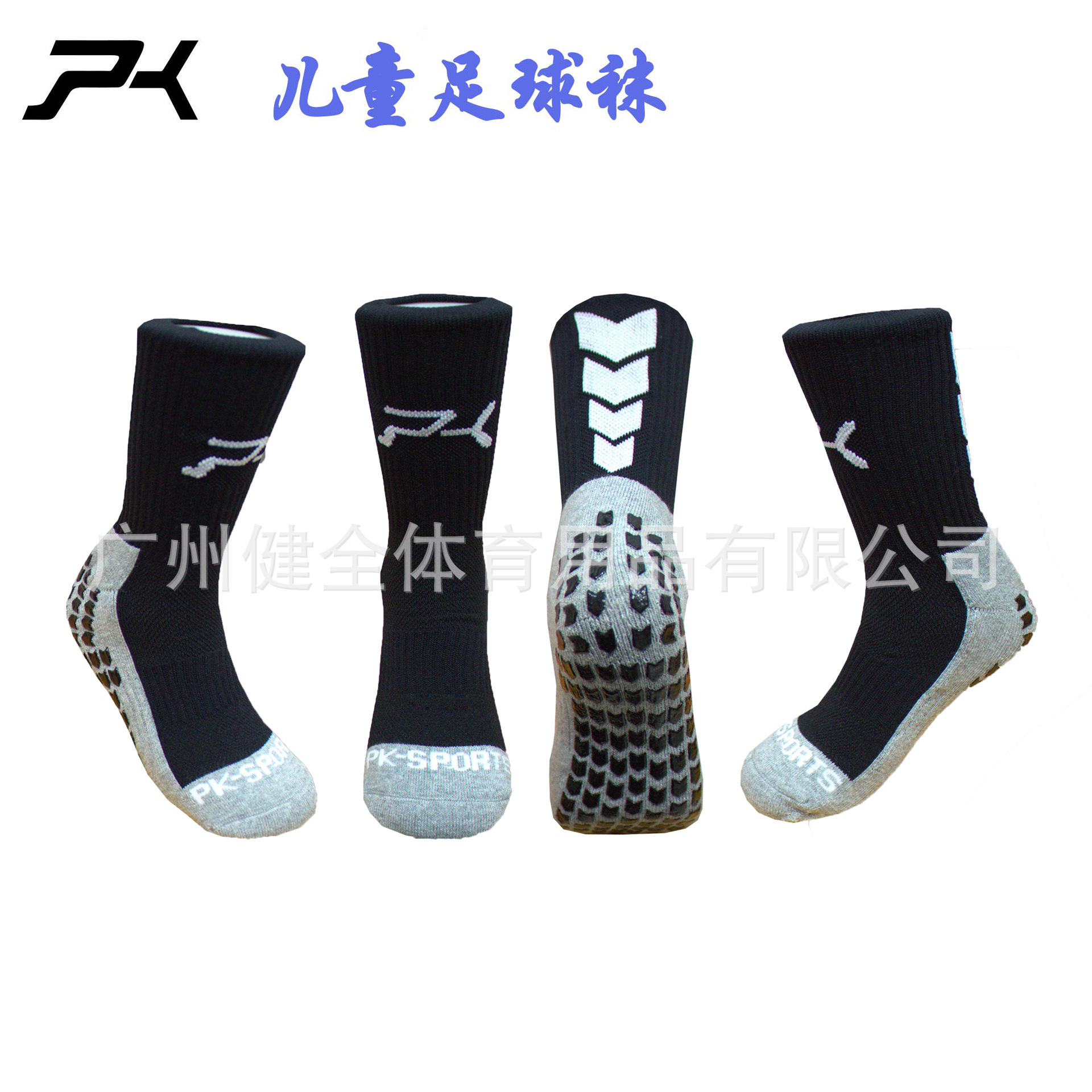 Unisex Kids Nylon Material Arrows Pattern Anti Slip Football Socks Professional Childrens Ice Skates Socks Soccer Socks
