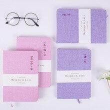 Оригинальность льняная лапша позолоченный твердый переплет прекрасный розовый цвет девушка сердце Студенческая нотка ручка запомните дневник
