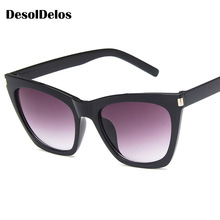 2019 Fashion Cute Sexy Retro Cat Eye Sunglasses Women Vintage Brand Designer Cateye Sun Glasses For Female Ladies UV400 16 transistor output switch quantity isolation 16di digital input rs485 modbus communication