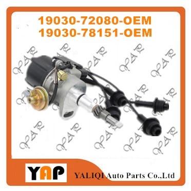 3Y 4Y Distributor (built-in ignition coil) FOR FITTOYOTA HIACE van Crown forklift 7FG15 YN106 YH66 YS132 19030-72080 19030-78151 new toyota forklift 5k engine ignition distributor assy 19030 78122 71 truck dizzys