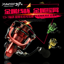 New Arrival 3 Color Full Metal Fshing Reel Spinning 5.5:1 Fishing Wheel Metal Line Cup 13+1BB Spinning Reel With Spare Spool