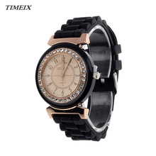 Classic Rhinestone Geneva Watch Women Rubber Watch Strap Bracelet Wrist Quartz Watch Watches Gift Female Free Shipping,Jan 12*50