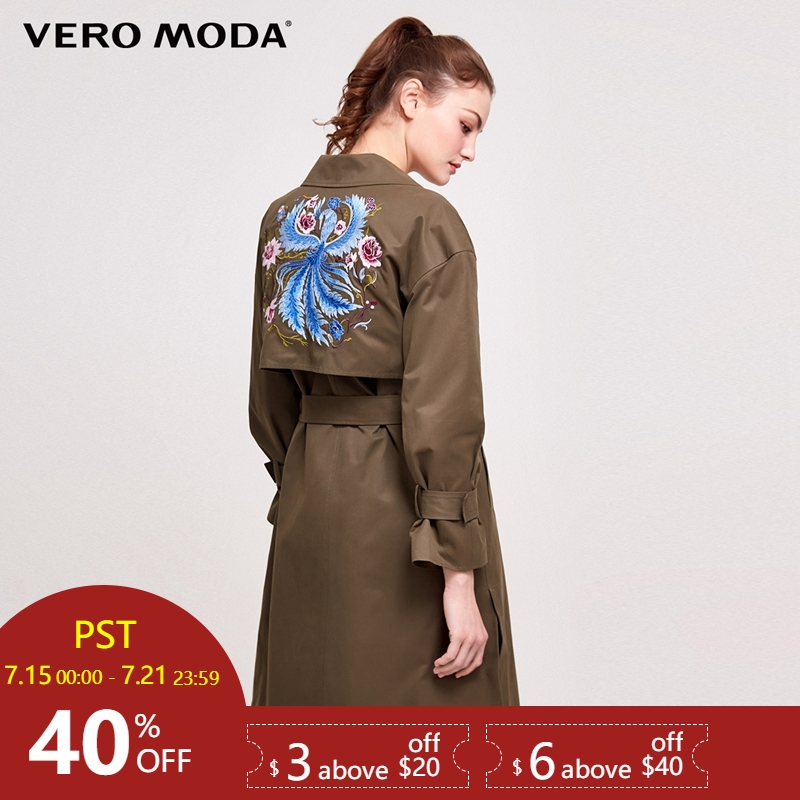 Vero Moda Back Embroidery Lace-up   Trench   Coat | 318121514