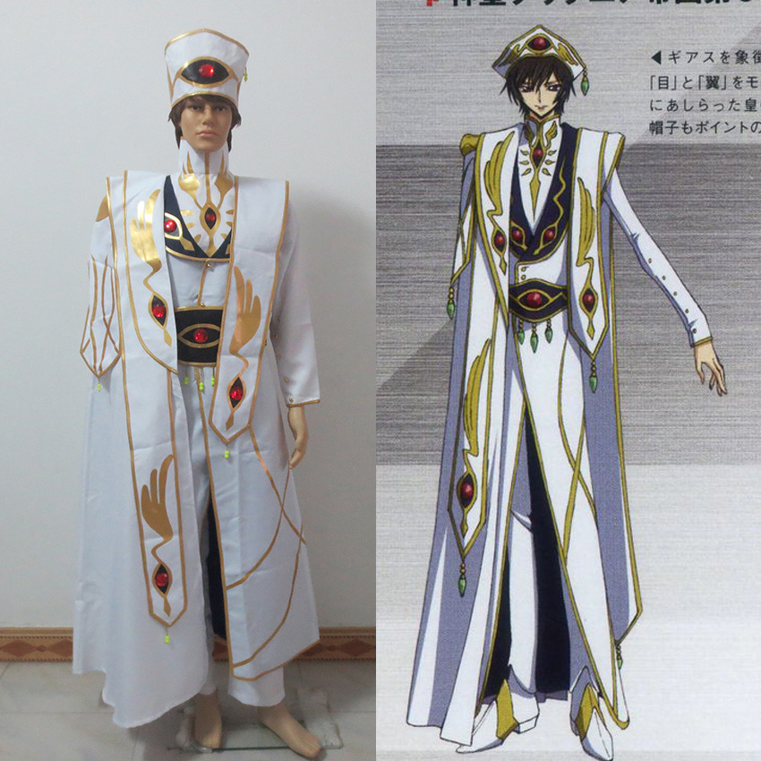Cosplay anime CODE GEASS Emperor Cosplay costume Lelouch Rebellion customized
