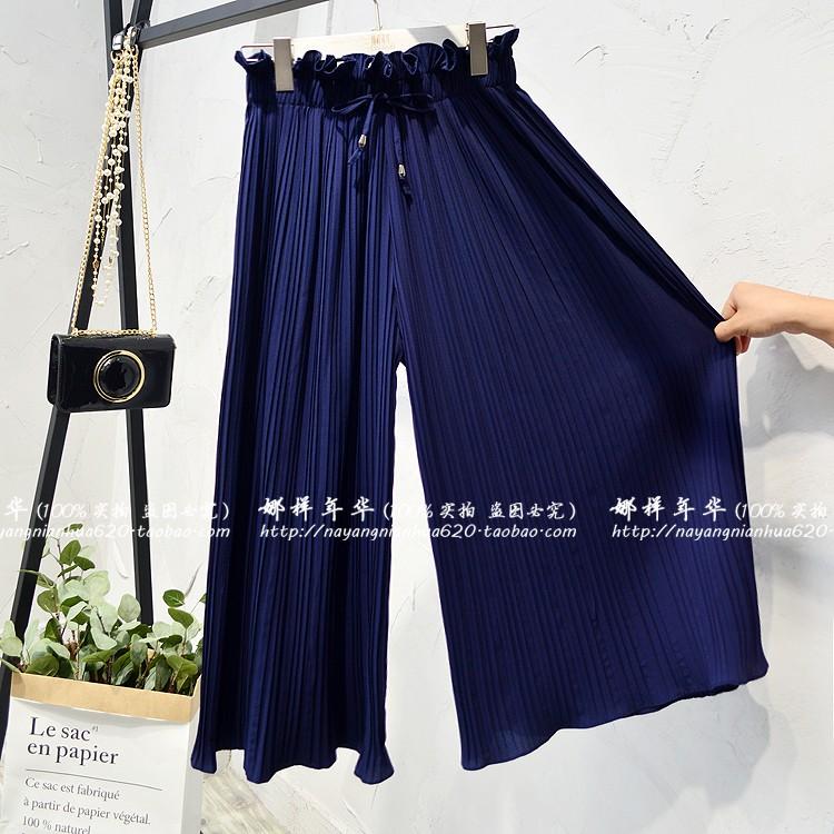 2019 Summer High Waist Lace Up Waist Pleated Pants Women Loose Wide Leg Chiffon Pants Lady Lace Up Waist Ankle Length Pants 45