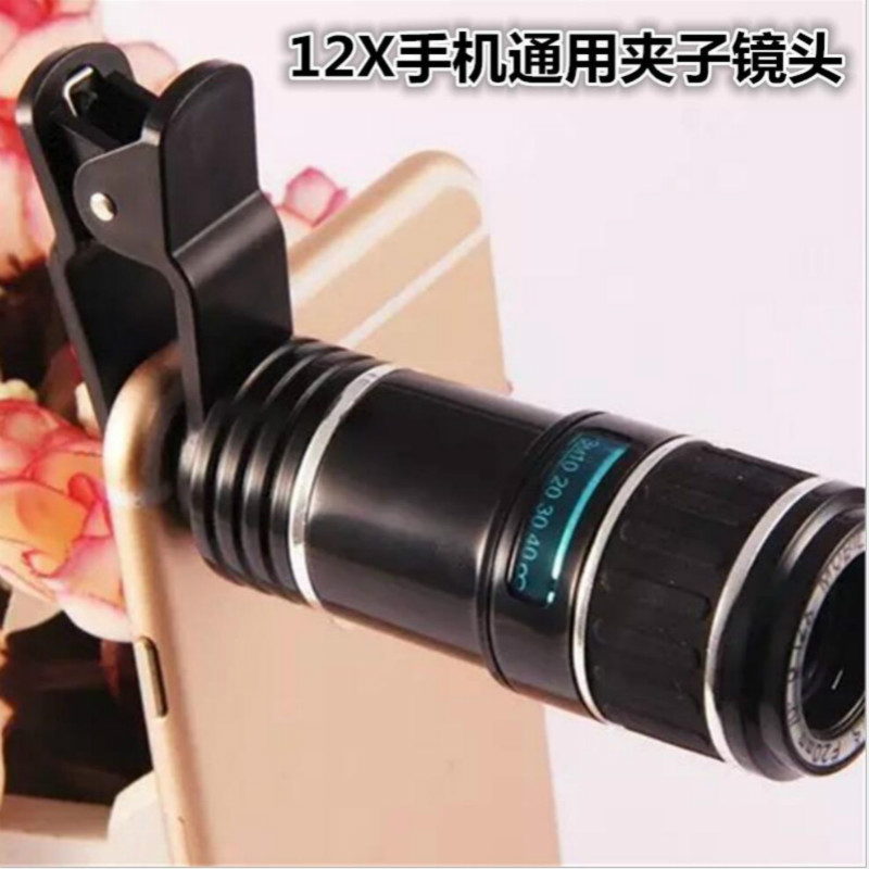 Gulynn universal 12x zoom in telescope optical for iphone7plus zoom lense for phone for xiaomi redmi4X redmi5plus for huaweiP20
