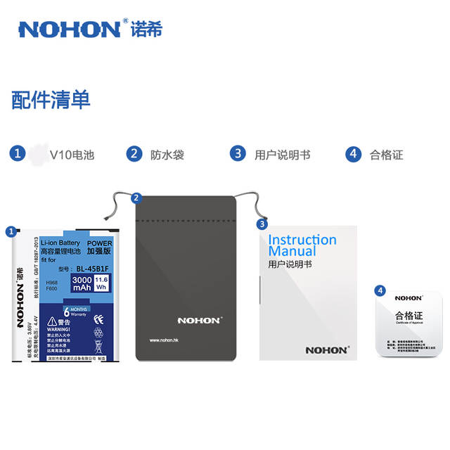 US $13 99 30% OFF|BL 45B1F Original NOHON Battery For LG V10 H968 H961N  H900 H901 F600L F600S VS990 Replacement Batteries Bateria 3000mAh  Batarya-in
