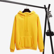 Autumn And Winter Yellow Long Sleeve Hooded Casual Hoodie 2018 New Fashion Pure Color Loose Top Women's Sweatshirt Coat(China)