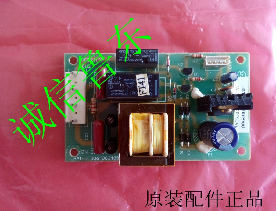 Haier refrigerator power board main control board board frequency 0064000489 BCD-163E/B, 173 E haier refrigerator power main control board 0064000489 for the haier refrigerator bcd 163e b 163e c