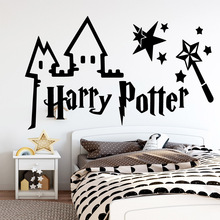 Pretty Magic wand Wall Mural Removable Decal Nursery Room Decor Waterproof Art