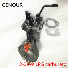 LPG&CNG CARBURETOR THREE WAY CONVERSION KIT NEW STYLE FOR  2~3KW GENERATOR FREE POSTAGE PETROL & LIQUEFIELD,Dual Fuel Carburetor