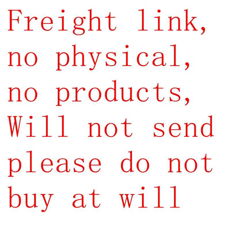 Freight link, no physical, no products, Will not send ,please do not buy at will