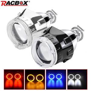 Image 1 - RACBOX Universale da 2.5 pollici Led di Angelo occhi Bi xeno Proiettore lenti di Guida Della Luce DRL H4 H7 Auto Retrofit Per Lo Styling uso H1 Lampada