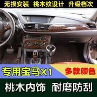For 2012 2015 BMW X1 Peach wood frame Radio Audio Panel Dash Mount Trim Refitting Kit Fascia Face Surround Frame