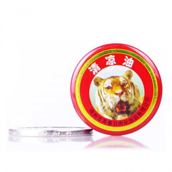 1Pcs Classical Chinese QingLiangYou Balm Pain Relieving Tiger Balm Ointment Pure Natural Peppermint Essential Oil